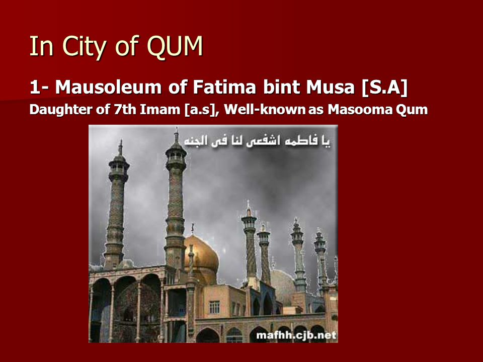 In City of QUM 1- Mausoleum of Fatima bint Musa [S.A]